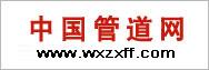 中国raybet雷竞技登录网